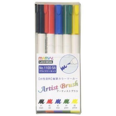 Marvy Uchida Artist brush Pen set of 5 A