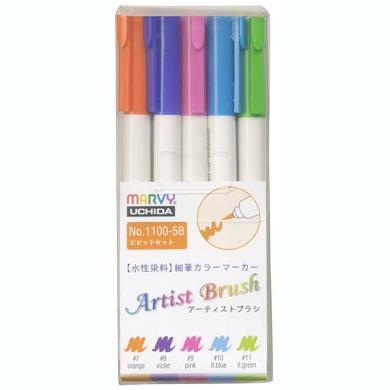 Marvy Uchida Artist brush Pen set of 5 B