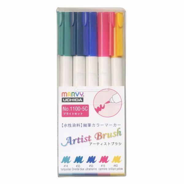 Marvy Uchida Artist brush Pen set of 5 C