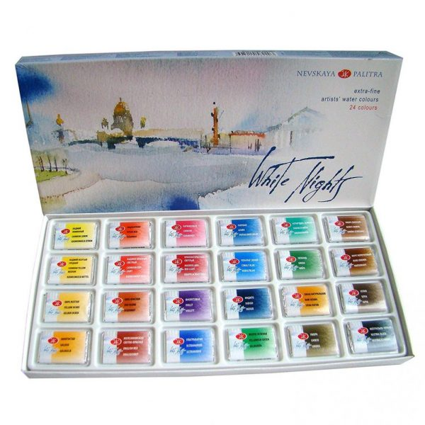 St Petersburg White Nights Professional Watercolour' Paint Set